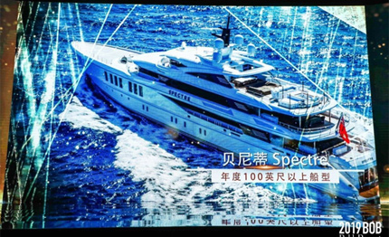 benetti quot spectre quot vince il best of the best di robb report cina